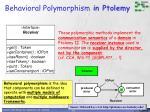 behavioral polymorphism in ptolemy