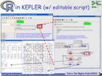 in kepler w editable script
