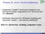 ptolemy ii actor oriented modeling