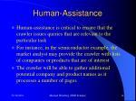 human assistance
