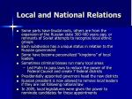 local and national relations