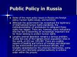 public policy in russia