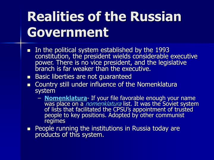 Realities of the Russian Government