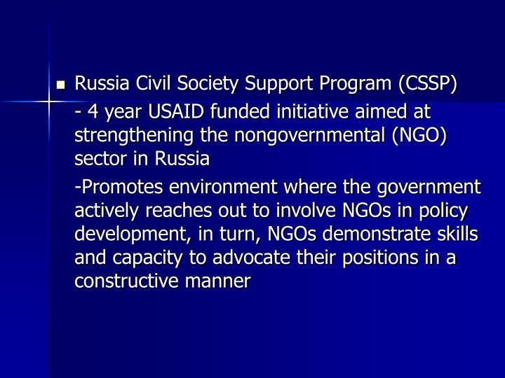 Russia Civil Society Support Program (CSSP)