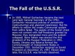 the fall of the u s s r