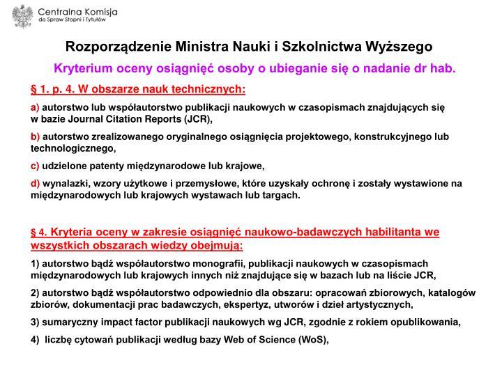 Rozporządzenie Ministra Nauki i Szkolnictwa Wyższego