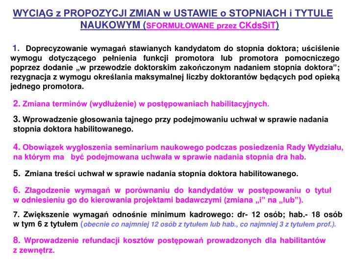 WYCIĄG z PROPOZYCJI ZMIAN w USTAWIE o STOPNIACH i TYTULE NAUKOWYM (