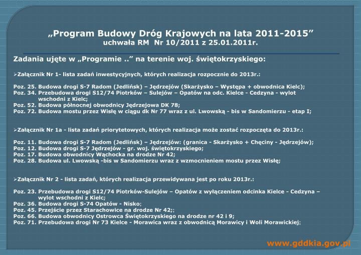 """""""Program Budowy Dróg Krajowych na lata 2011-2015"""""""