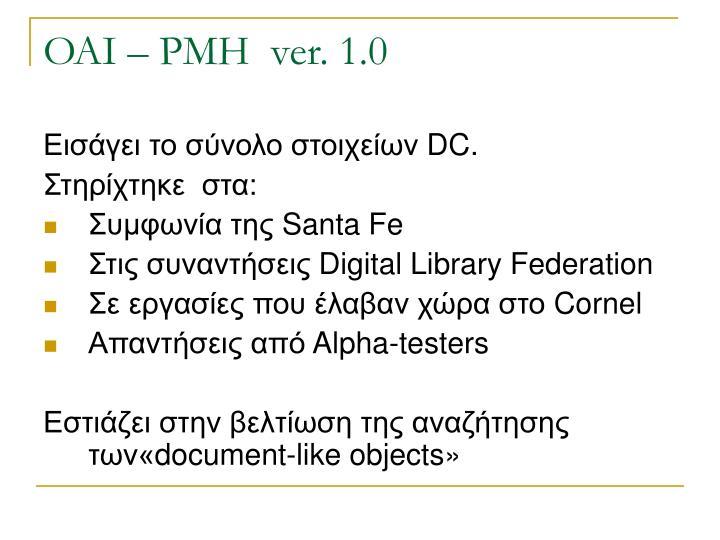 OAI – PMH  ver. 1.0