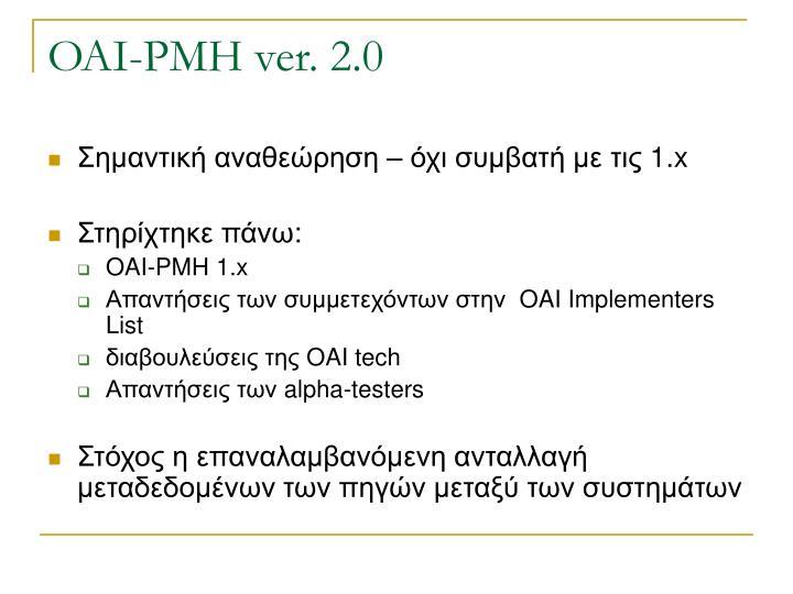 OAI-PMH ver. 2.0