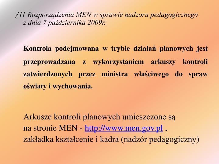 §11 Rozporządzenia MEN w sprawie nadzoru pedagogicznego              z dnia 7 października 2009r.