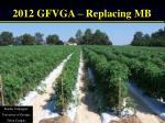 2012 gfvga replacing mb
