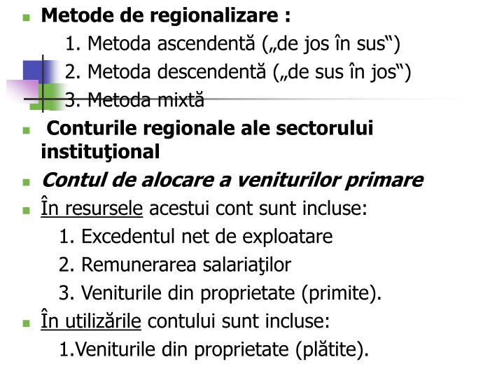 Metode de regionalizare