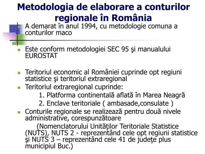 Metodologia de elaborare a conturilor regionale în România