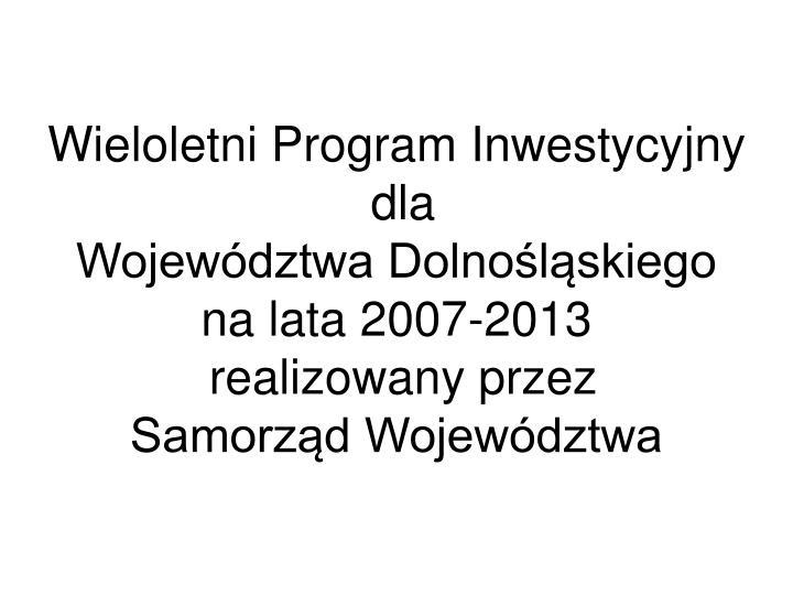 Wieloletni Program Inwestycyjny