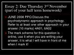 essay 2 due thursday 3 rd november part of your half term homework