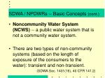 sdwa npdwrs basic concepts cont2