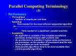 parallel computing terminology 3