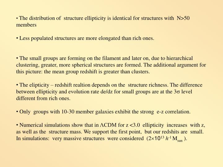 The distribution of  structure ellipticity is identical f