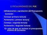 2 peculiaridades del pue11