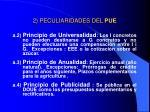 2 peculiaridades del pue9