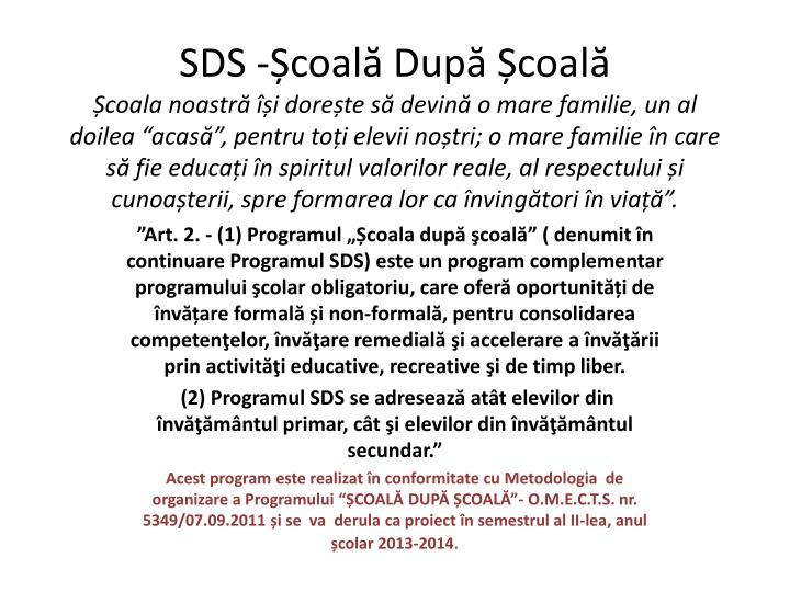 SDS -