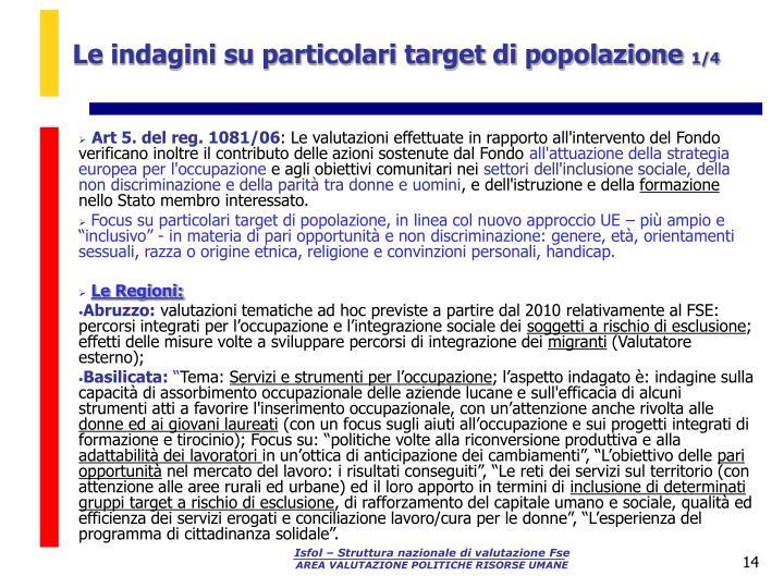 Le indagini su particolari target di popolazione