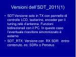 versioni dell sdt 2011 1