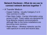 network hardware what do we use to connect network devices together1