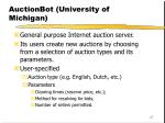 auctionbot university of michigan