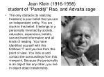 jean klein 1916 1998 student of panditji rao and advaita sage