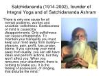 satchidananda 1914 2002 founder of integral yoga and of satchidananda ashram
