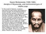 swami muktananda 1908 1982 disciple of nityananda and controversial guru of siddha yoga
