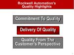 rockwell automation s quality highlights2