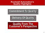 rockwell automation s quality highlights3
