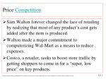 price competition