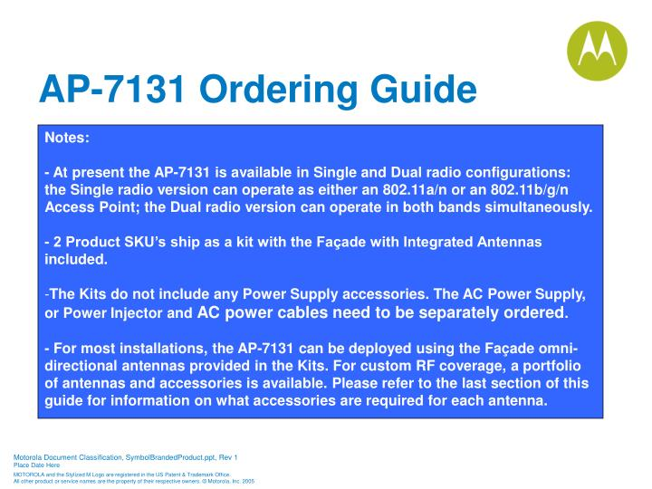 AP-7131 Ordering Guide