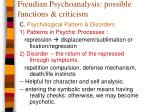 freudian psychoanalysis possible functions criticism2