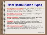 ham radio station types
