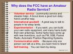 why does the fcc have an amateur radio service