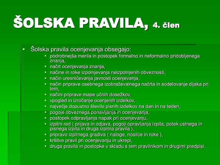 ŠOLSKA PRAVILA,
