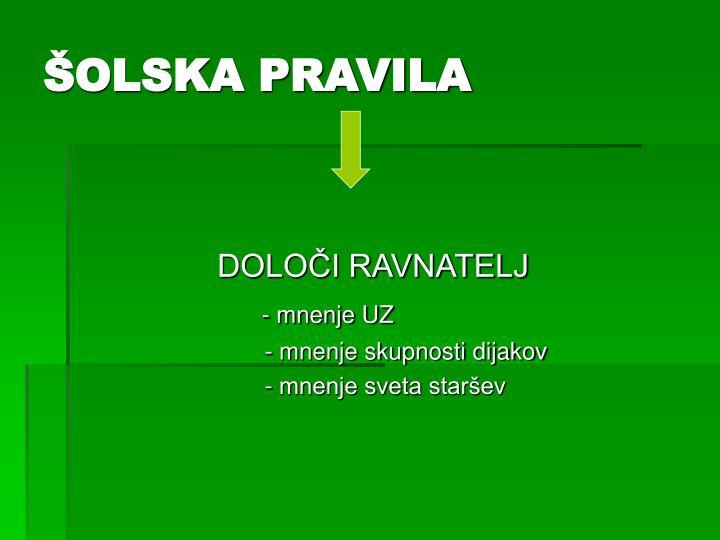 ŠOLSKA PRAVILA