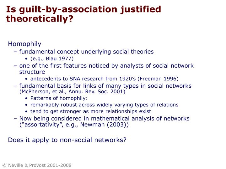 Is guilt-by-association justified theoretically?