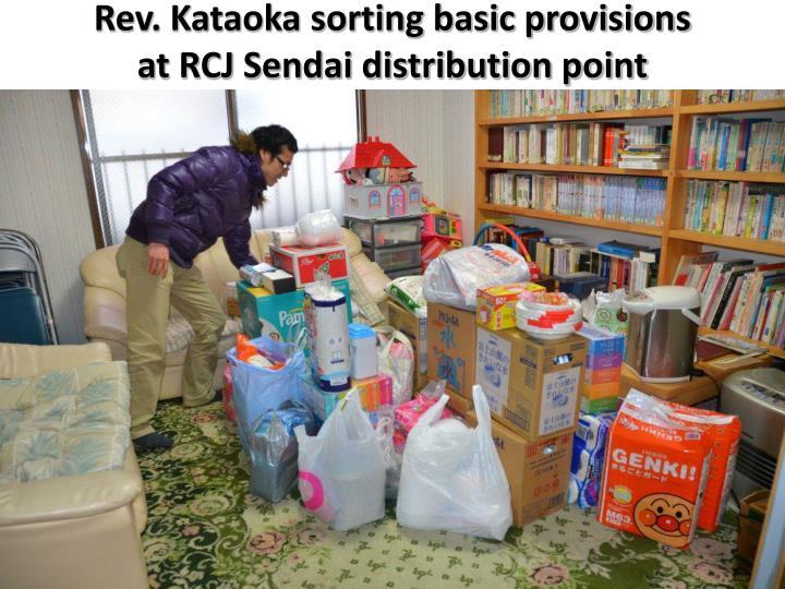 Rev. Kataoka sorting basic provisions
