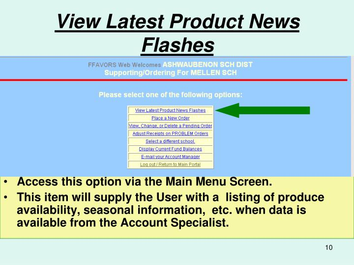 View Latest Product News Flashes