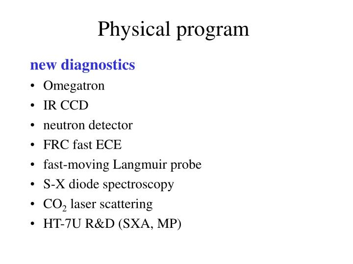 Physical program