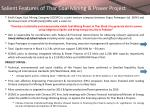 salient features of thar coal mining power project