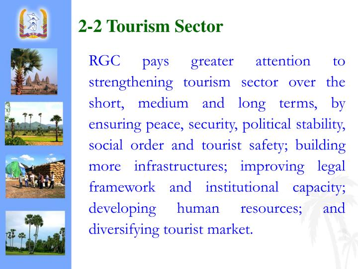 2-2 Tourism Sector