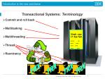 transactional systems terminology