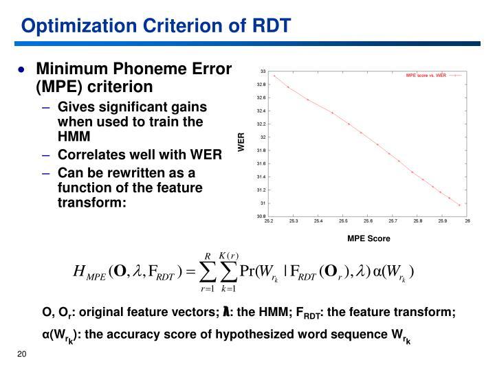 Optimization Criterion of RDT